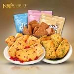 卜珂 蔓越莓曲奇饼干/榛子/海苔口味进口料零食品 200g