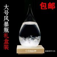 兰亭阁 创意天气预报瓶 家居摆件 风暴瓶 情侣礼品