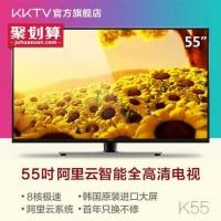 kktv K55 55英寸31核全高清智能wifi网络LED液晶平板电视机
