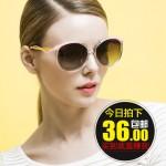 纳莎国际 呛口小辣椒墨镜女明星同款太阳镜 2023 四色可选
