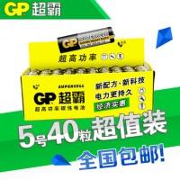 GP超霸 5号电池AA碳性五号儿童玩具家用干电池40节