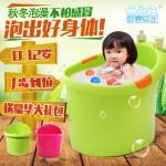 好贝比 婴儿浴盆洗澡盆儿童洗澡桶 小孩泡澡桶宝宝沐浴桶 多款可选 送豪华大礼包