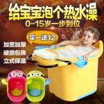 贝得力 婴幼儿沐浴桶儿童洗澡桶宝宝浴桶保温小孩泡澡桶加厚可坐超大号盆