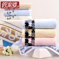 HOUSEWIFE管家婆 情侣加厚吸水提花柔软纯棉毛巾洗脸毛巾面巾 多款可选