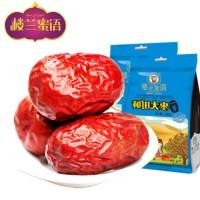 楼兰蜜语 一等和田大枣500g*2 新疆特产零食干果大红枣子骏枣