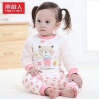 南极人 儿童保暖内衣套装纯棉秋冬装男童女童宝宝加厚童装婴儿衣服 多款可选