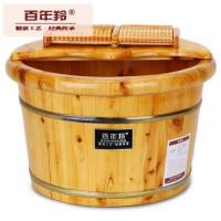 百年羚 JH-25香柏木桶足浴桶泡脚桶带盖洗脚盆木盆洗脚桶 配送按摩器 多款可选