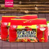 白家陈记 酸辣方便速食粉丝(540g*2袋)10连包 四川酸辣粉