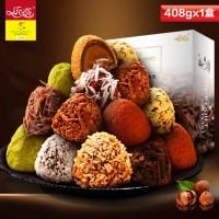 乐奈 8种口味松露形手工黑巧克力喜糖礼盒装408g(代可可脂)