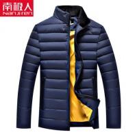 南极人 冬装男士短款羽绒服中年修身款立领商务休闲男装大码外套 4色可选