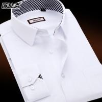 欧比森 春季新款男士衬衫 长袖修身型韩版商务白色正装衬衣男装 多款可选