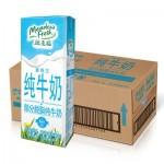新西兰进口!纽麦福 部分脱脂牛奶250ML*24盒