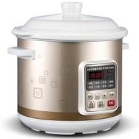 Midea美的 WBGS401智能可预约立体加热白瓷电炖锅4升/4L 香槟色