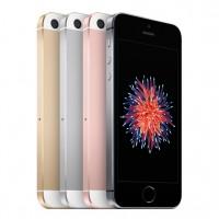 Apple 苹果 发布 4英寸iPhone SE 移动联通电信全网通4G手机