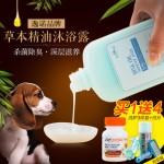 enoug逸诺 宠物专用香波400ml 杀菌除臭沐浴露 浴液 宠物沐浴用品