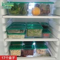 乐亿多 方形保鲜盒套装 冰箱食品冷冻盒 塑料微波炉餐盒 饭盒17件套