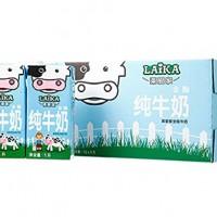 LAIKA 莱爱家 全脂牛奶1L*12 德国进口牛奶