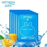 WETHERM温碧泉 套装专柜正品水乳液补水保湿控油水乳护肤化妆品女