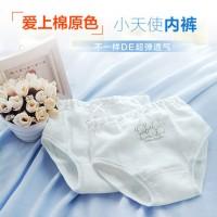 盛哲卡 宝宝内裤纯棉幼儿童平角婴儿内裤女男 4条装 多款可选