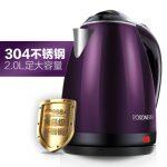 容信 ZX-200B6电热水壶家用304食品级不锈钢烧水壶开水壶自动断电 2L