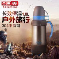 合口美 不锈钢保温壶 大容量户外旅行车载热水瓶 家用便携多功能运动水壶1L