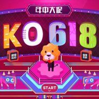 促销活动:苏宁易购 2016年中大促 KO618 大家电手机电脑数码促销优惠