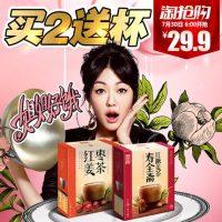寿全斋 红糖120克+红枣姜茶120克 老姜汤姜糖茶姜母茶 姐姐好饿小S同款