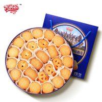 大润谷 丹麦风味曲奇908g礼盒装 原味牛油曲奇饼干送人休闲零食小吃