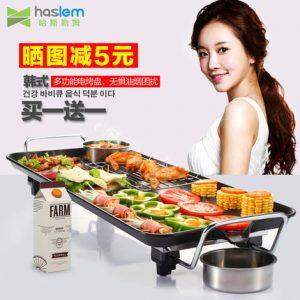哈斯勒姆 sk-010电烧烤炉 韩式家用电烤炉 无烟烤肉机电烤盘铁板烧烤肉锅