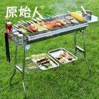 原始人 YY-003烧烤架户外5人以上家用不锈钢烧烤炉大号木炭烤肉烧烤工具