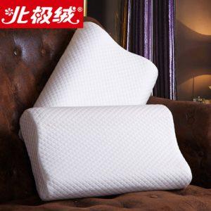 北极绒 太空记忆枕 慢回弹枕头枕芯 单人学生记忆棉护颈椎保健枕头B651100115