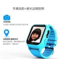 关键 儿童电话手表学生智能插卡手表手机彩屏小孩手环打电话手表