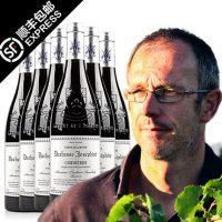 拉莫德伯爵 法国AOC红酒干红葡萄酒 原瓶进口红酒 整箱6支装
