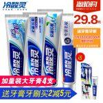 冷酸灵 亮白感护龈口气清新防蛀牙膏套装4支加量装