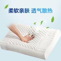 NOYOKE诺伊曼 泰国天然乳胶枕头橡胶护颈枕颈椎枕头成人夏凉枕保健枕芯