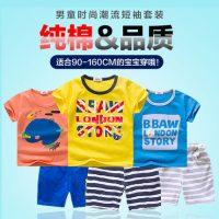 小米皮 2018纯棉童装夏装T恤 中大童儿童短袖+短裤 男童女童宝宝套装 6款可选