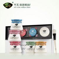 AFU阿芙 玫瑰亮彩芝士面膜组合 护肤品 荷荷巴水乳套装(水250ml+乳100ml+5片面膜)