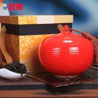 君雅 大红袍茶叶300g 武夷岩茶大红袍肉桂春季大红袍浓香型 礼盒装散装