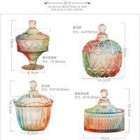 优贝家 彩色玻璃糖罐 欧式储物罐干果罐糖果罐礼物家居装饰创意玻璃器皿