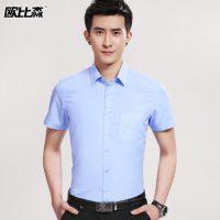 欧比森 短袖衬衫男士夏季修身韩版纯色商务白衬衣男青少年寸衫男装 24款可选