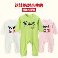 爱尼迪 婴儿哈衣长袖春秋装 新生儿纯棉可开档爬服 夏季男女宝宝连体衣 多款可选