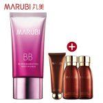 Marubi丸美 BB新肌明星BB霜40g 美妆专柜正品 滋润亮肤遮瑕粉嫩 +旅行装3件套