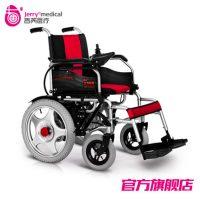 吉芮 电动轮椅 JRW-D1801可折叠轻便老年人残疾人四轮代步车 送12A电瓶+拐杖+打气筒+双套坐垫