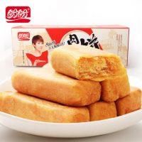 盼盼 肉松饼 肉松条整箱1020g 休闲零食食品传统糕点早餐点心