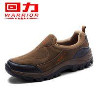 Warrior回力 男鞋秋季新款登山鞋一脚蹬中老年旅游鞋运动鞋休闲鞋爸爸鞋子 4色可选
