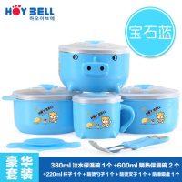 HoyBell好伊贝 儿童餐具宝宝餐具套装吸盘碗辅食婴儿注水保温碗勺训练不锈钢餐具HYB7702
