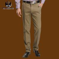 皓冰 秋季新款商务休闲裤薄款高腰高弹透气柔软舒适男士长裤子 3色可选