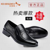 红蜻蜓 皮鞋春秋新款真皮套脚英伦商务休闲男鞋爸爸鞋男士单鞋 2色可选