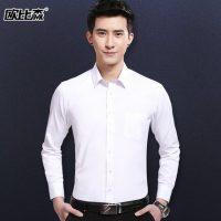 欧比森 男士衬衫夏季长袖修身韩版纯色商务白衬衣男青少年工装男装 多款可选