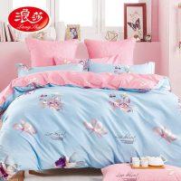 浪莎 纯棉四件套全棉床品套件1.5m1.8m被套床单床上用品卡通公主风200*230cm